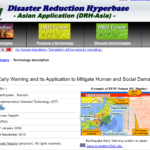 Day_115 : Disaster Technology Websites